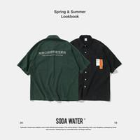 2019 봄 주머니 레이블 장식 단어 줄무늬 남성 캐주얼 셔츠 인쇄