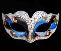 Yeni Venedik Topu Maskeleri Üst Çatlak Yarım Yüz Masquerade Maske Cadılar Bayramı Tema Parti Cosplay Maske Dans Makyaj Sahne GB1022