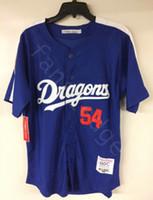 Großhandel Mr. Baseball Jack Elliot Chunichi Drachen Film Baseball Jersey Herren Genähte Trikots Shirts Größe S-XXXL Freies Verschiffen
