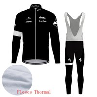 New 2020 strava winter thermal fleece cycling clothing bike ...
