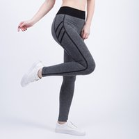 Yoga Sport Nine Points Pantalons Outdoor Fitness Sweat Absorption Tight Fit Course à pied Femme Hit Bobette