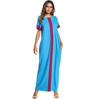 Plus Size Donna Estate Color block Abbigliamento da lavoro Maniche corte Shift Patchwork Party Straight Maxi Long Dress