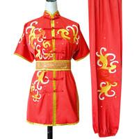 중국어 자수 무술 유니폼 쿵후는 무술이 taolu는 남성 여성 소년 소녀 아이 성인 아이들을위한 일상적인 옷을 채비를 차려 맞게 옷