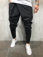 Men Casual Drawstring Solid Harem Pants Fashion Boys Spring ...