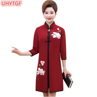 UHYTGF 2018 New Spring Autumn Two Pieces sets Womens Clothin...