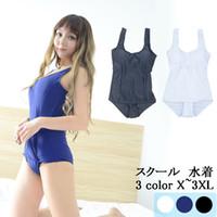 046aef081ba Japanese Swimsuit Sukumizu School Cosplay One Piece with the school  swimsuit One Piece Zipper B women shoulder