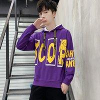 2019 nova versão coreana da tendência de roupas masculinas homens camisola ocasional marca maré primavera outono e outono solta jaqueta com capuz