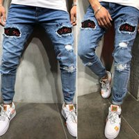 Homens Moda Slim Fit Jeans Skinny Biker Pants Distressed Denim Trousers Jogger