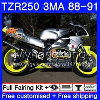 키트 YAMAHA TZR250RR TZR-250 TZR 250 88 89 90 91 본체 244HM.31 TZR250 RS RR 새 실버 그레이 YPVS 3MA TZR250 1988 1989 1990 1991 페어링