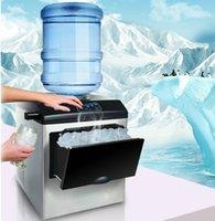 Materia de té de leche de hielo inteligente comercial Bar para máquina de hielo de bullet dedicada, máquina de cubitos de hielo industrial ampliamente usado