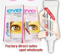 Eyelash لاصق رموش العين الغراء أسود أبيض ماكياج الرموش الصناعية للماء الغراء اللاصق الأبيض والأسود المتاحة