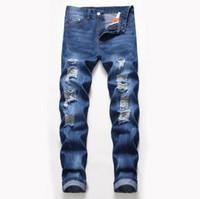 Jeans taille haute classique classique jambe déchirée Designer de mode Slim Fit délavé solide trou Biker Pantalon en jean bleu JB2