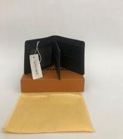 8 Цветов Мода Мужские Кошельки Классические Мужские Уолтовые полосы Текстурированный кошелек Недостаточно короткие маленькие кошельки с коробкой