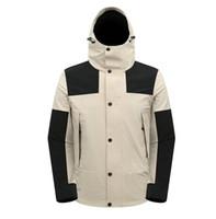패션 디자이너 재킷 디자이너 코트 새로운 생산 후드 자켓 문자로 남성 스포츠웨어를 들어 윈드 지퍼 후드 의류 탑