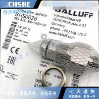BES 516-300-S190-S4 Sensor de Interruptor de Proximidade de Resistência de Alta Pressão