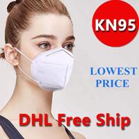 DHL descartável máscara facial orelha-loop poeira máscaras cobrem 5-ply não-tecidos descartáveis poeira macia respirável máscara