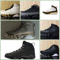 official photos fdc37 04309 High Quality 9 Dream It Do It UNC Bred Space Jam Basketball Shoes ...