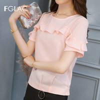 FGLAC Women blouse shirt Fashion short sleeve ruffles blouse...