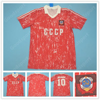 1990 Retro URSS CCCP Unión Soviética Jerseys 86 87 Igor Belanov Mascitti Blokhin Soccer 1986 1987 URSS Vintage Classical Football Shirts Calcio