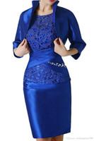 로얄 블루 레이스 짧은 어머니 공식적인 착용 신랑의 웨딩 게스트 드레스의 신부 신부의 복장 가운의 저녁 어머니