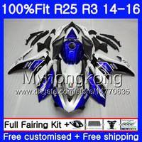 هيئة حقن YAMAHA YZF R3 R25 YZF-R3 YZFR 25 14 15 16 17 240hm.8 YZF-R25 R 25 YZFR3 أبيض أزرق سهم 2014 2015 2016 2017 fairings كيت