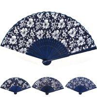 Классический цветочный дизайн в китайском стиле с синей тканью ручной вентилятор с окрашенной синей бамбуковой рамкой Wedding Favor