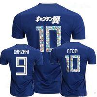 2018 Copa Mundial de Fútbol de Japón jerseys 2019 ATOM Tsubasa Honda Kagawa MINAMIHO HARAGUCHI YAMAGUCHI Osako camisetas de S-2XL