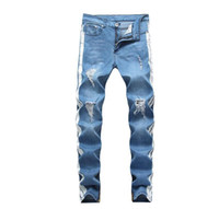 Der Großhandelsmänner Jeans Kanye West Ripped Distressed Lange Light Blue Striped Jean Pants Mode Pants78