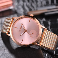 Women Watches Top  Fashionable High Hardness Glass Mirror Man And Female General Mesh Belt Watch Dames Horloge