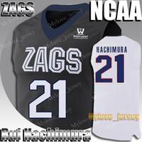 NCAA JA 12 Morant Gonzaga Rui 21 Hachimura Jersey RJ 5 Barrett Jarrett 23 Culver Zion 1 Williamson Deandre 12 Hunter Basketball Jersey
