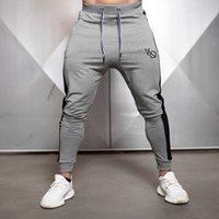2019 New Pants Men Gyms Fitness Bodybuilding Patchwork Breat...
