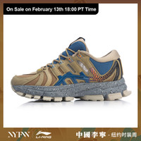 2019 NYFW Men Furious Rider ACE Professional Running Shoes C...
