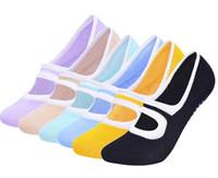 الولايات المتحدة STOCK الساخن متعدد الألوان الجودة اليوغا الجوارب النسائية بيلاتيس الجوارب النسائية اليوغا الباليه الرقص منخفض للمساعدة على مكافحة التزلج القطن سوك FY6144
