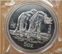 Dettagli circa 99,99% cinese Shanghai Mint AG 999 5 once Zodiac Silver Coin ~~~ cavallo EH040