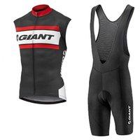 Giant 2019 ciclismo senza maniche jersey gilet Bib Shorts Set da uomo Estate all'aperto Quick Dry Mountain Mountain Bike di alta qualità Set K053102