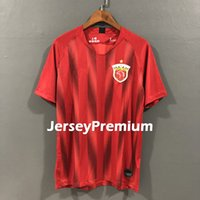 2019 Shanghai SIPG Home CSL Football Soccer Jerseys Red Shir...
