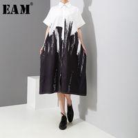 Женские блузки Рубашки [EAM] Женщины Prints Сплит Соединение Короткие Большой Размер Блуза Ослаждается Рукав Свободная подходящая Рубашка Мода Весна Лето 2021 17510