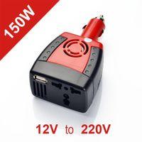 150W 12V DC до 220 В переменного тока прикуривателя питания автомобиля Инвертор адаптер с 0.5A USB зарядное устройство аудиопортов трансформатор
