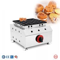 Gaz Kalp Şeklinde Waffle Kek Makinesi Gaz Poffertjes Gözleme Makinesi Gaz Kek Makinesi Dorayaki Pan Snack Ekipmanları