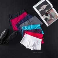 Sous-vêtements pour hommes One Piece Ice Silk Boxers pour sous-vêtements pour hommes