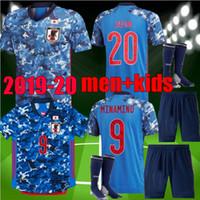 남자 키즈 2019 2020 일본 축구 유니폼 19 20 National Team Atom Kagawa Endo Okazaki Nagatomo Hasebe 가마모토 축구 성인 소년 셔츠