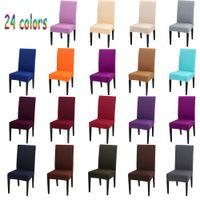 Cubierta de silla de 24 colores Spandex Stretch Elastic SlicCOVERS CUBRADAS DE SILLA DE COLOR SÓLIDO PARA CACINA DE COMEDOR COCINA DE COCINA BODAMIENTO BODANTE HOTEL