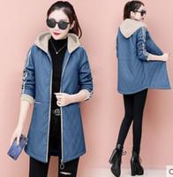 Nova Chegada Venda Quente Especial de Moda Coreano Versão Fada Feminina Inverno Longo Seção de Algodão Fino Costura Com Capuz De Couro Trench Coat