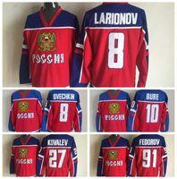 Moda Retro Rússia Hockey Jerseys Sergei Fedorov Alex Ovechkin Pavel Bure Alex Kovalev Mens costurado vermelho Throwback Hockey Jerseys