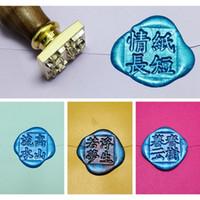 Scrapbooking legno maniglia in ottone tampone di inchiostro di bollo di nozze sigillo di cera design personalizzato 20-50mm
