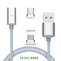 The magnetic USB cable in the data line is suitable for the ...