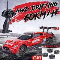 1: 16 2. 4G High Speed Four- wheel Drive Drift Car Racing Car C...