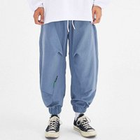 Homens Moda Casual soltas Harem Pant masculino Streetwear Hip Hop Vintage perna larga Calças Jogger Sweatpants