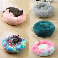 Long Plush Dounts Beds Calming Bed Pet Kennel Super Soft Flu...