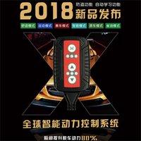 TROS voiture Système mondial Intelligent Power Control Série X, 9 6-Drive contrôleur d'accélérateur électronique, Antivol, Fonction d'apprentissage